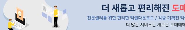 스페셜한 발렌타인&졸업식선물