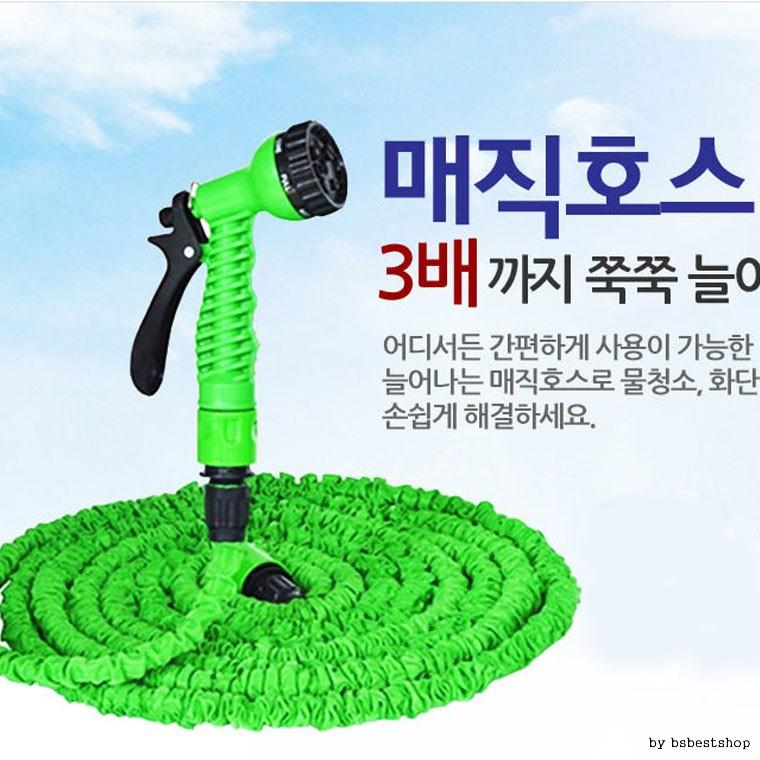 Dmm (백승) 매직호스 15m/물호스/세차/정원관리