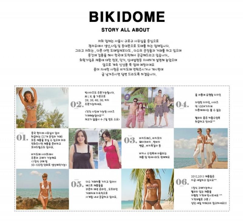 2014 비키니 수영복 커플수영복 비치드레스 판매해요^^