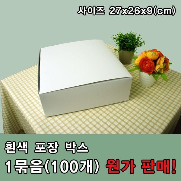 [원가 판매] 흰색 포장 상자/ 선물 상자/ 악세서리 상자/ 택배 상자