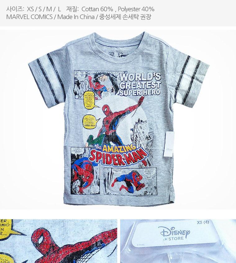 미국 마블코믹스 정품 스파이더맨 티셔츠