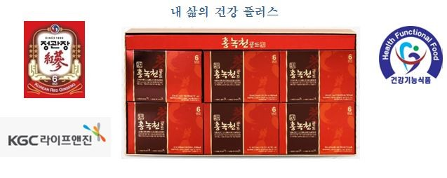 정관장 4종(각20개)