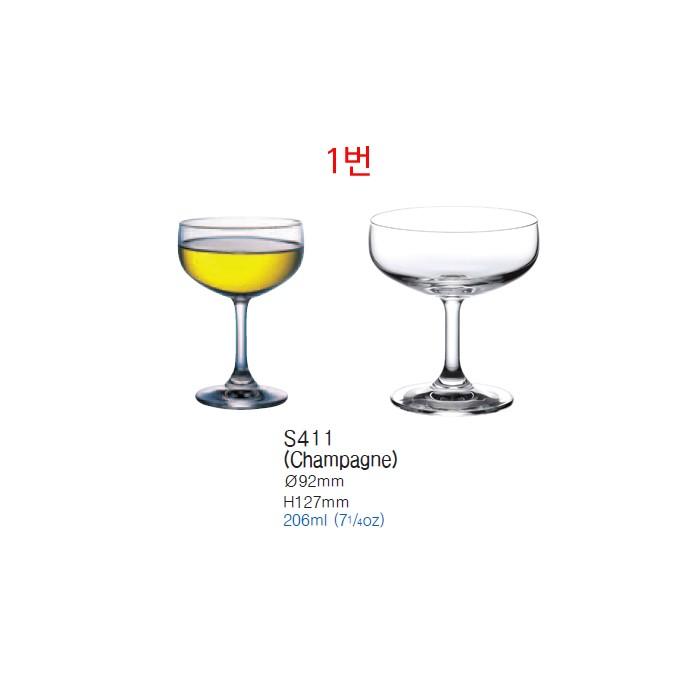 국산 더글라스 와인잔 s411
