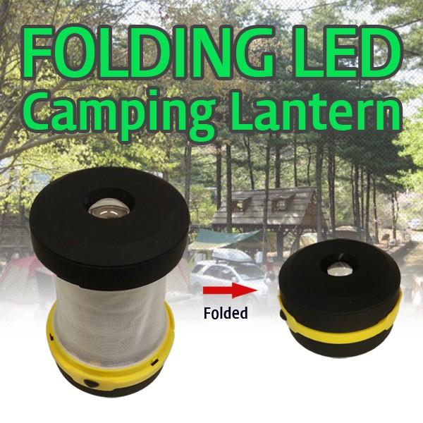 LED캠핑랜턴 일괄판매!