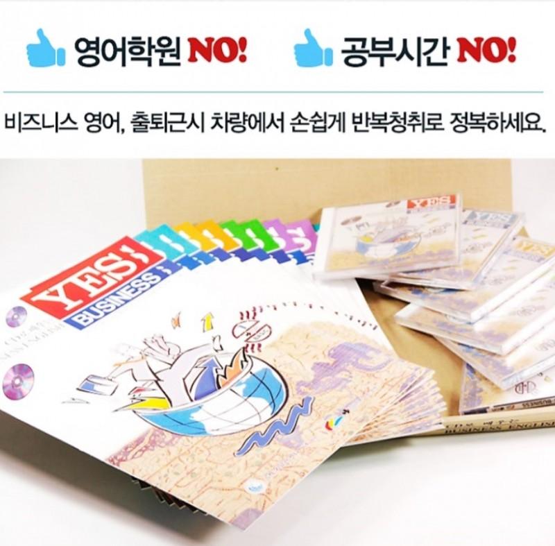 비즈니스 무역영어세트/CD6장 북12권 풀세트