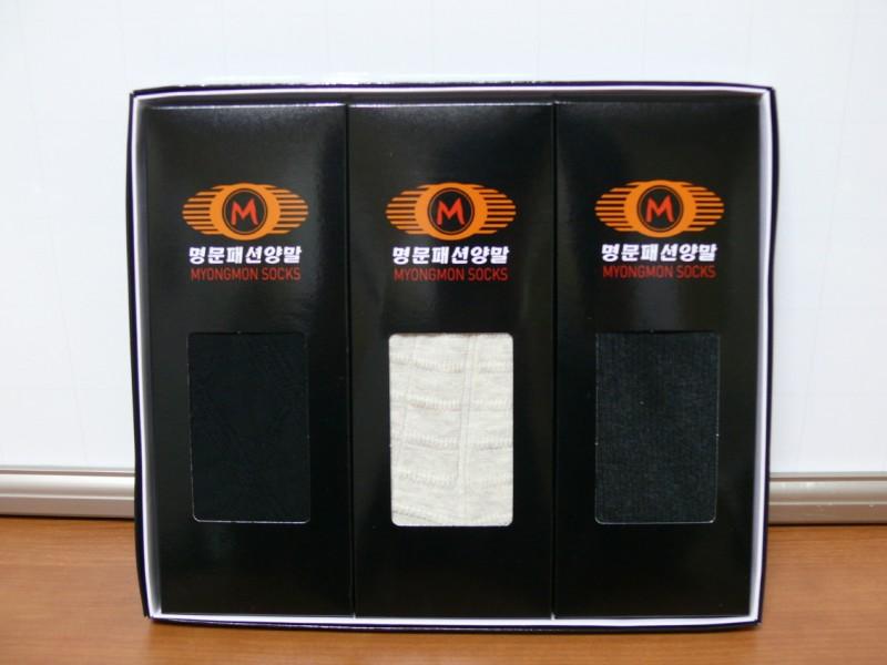 신사용 양말 선물세트 (3족 1세트)