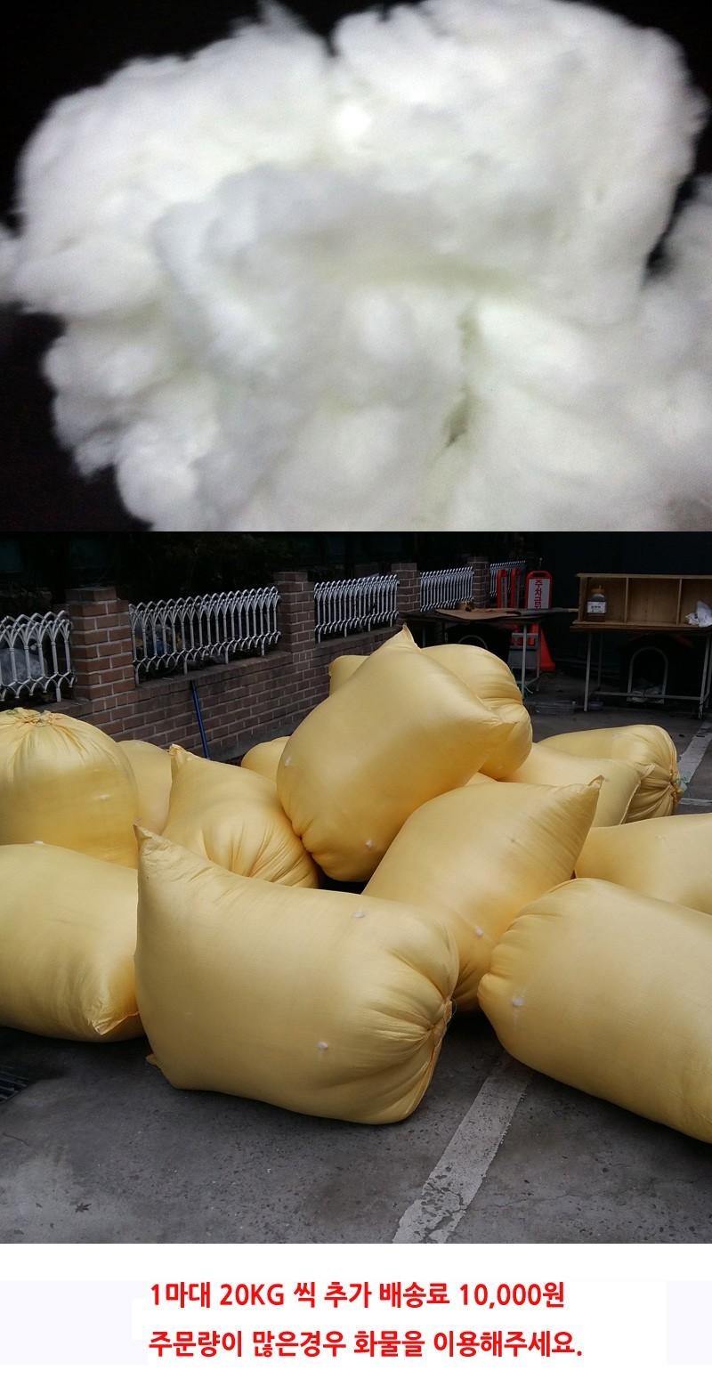 구름솜 20KG마데 지속생산