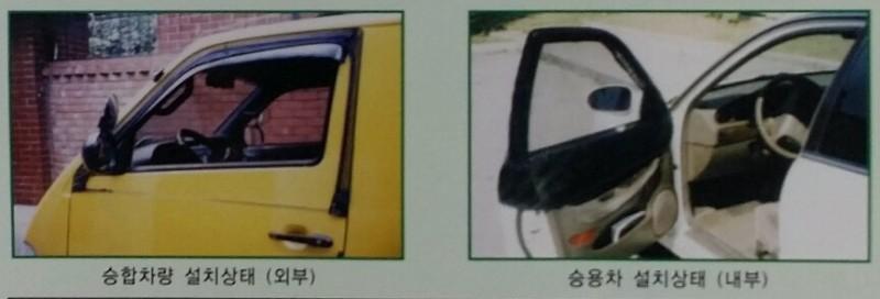 특허받은 국산 차량 방충망 차양망 덤핑