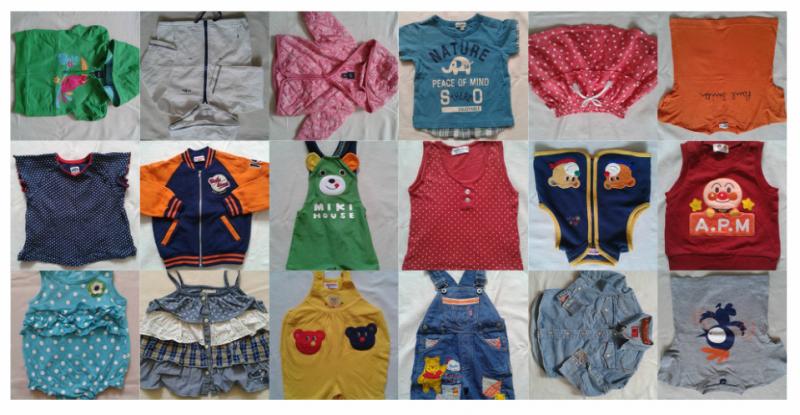 수입 구제 유아동복 판매