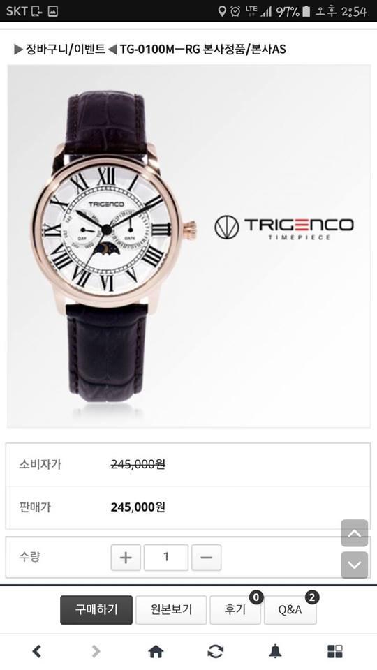 ★주문폭주★ 5개합110이상정품브랜드시계5개에 25만원 처분!!