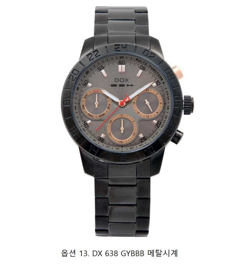 독스 DX 638 GYBBB