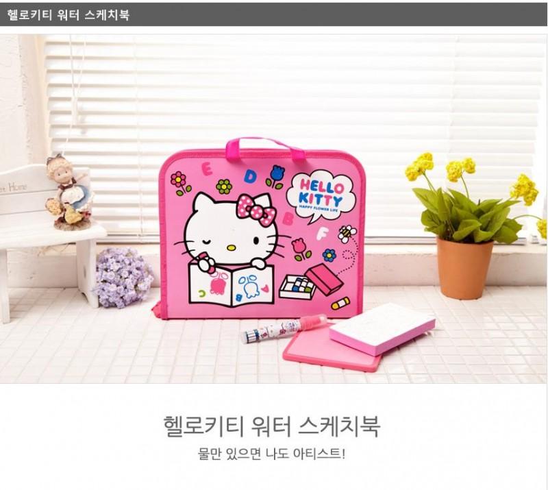 헬로키티 정품 워터스케치북
