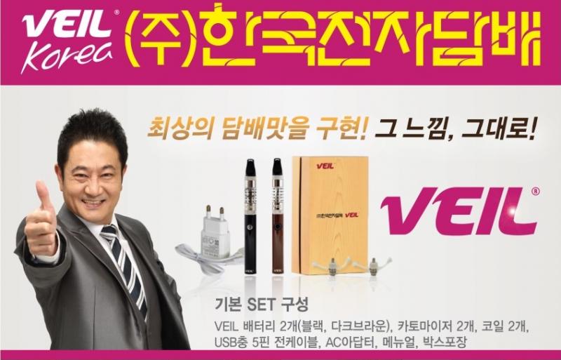 한국전자담배/KC인증/오프판매가능