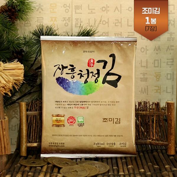 장흥청정김 조미김 1봉x100 [1박스]  /  장흥 무염산 청정김