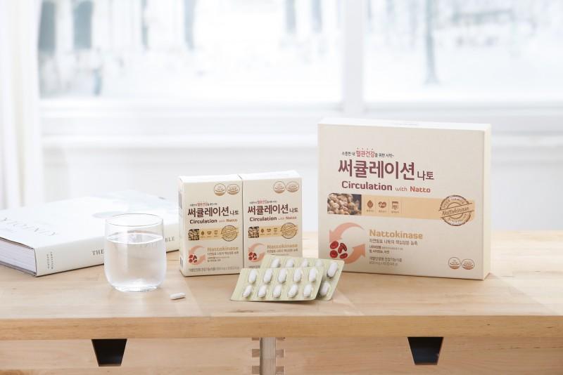 소중한 내혈관건강을 위한 시작~! 써큘레이션 나토