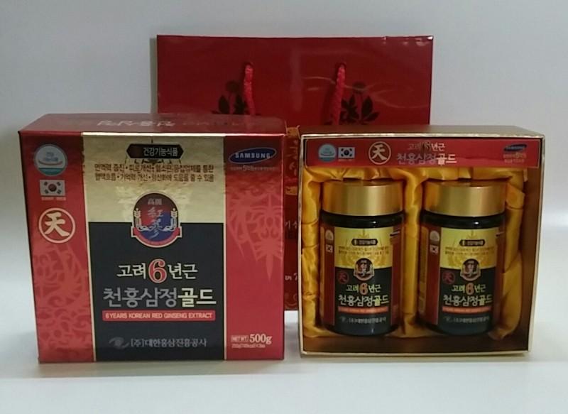 천홍삼 홍삼정 금화장품