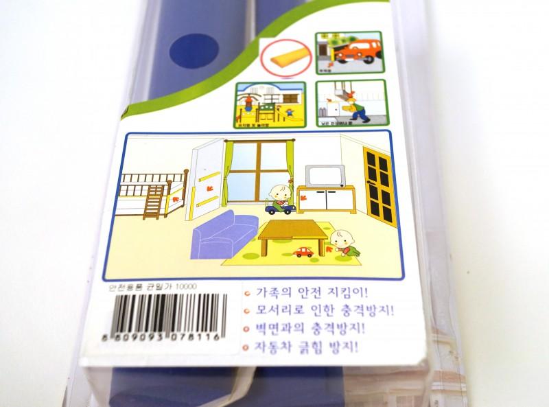 덤핑 땡처리 안전가드 안전보호대 L자형