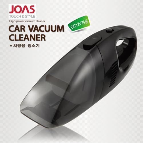 조아스 차량용 청소기