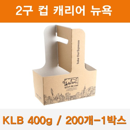 캐리어 크라프트지 (무지) 200개 / 1박스
