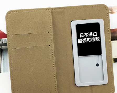 [휴대폰케이스]전모델공용 슬라이딩핸드폰케이스입니다