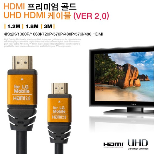 for LG mobile 정품 무산소동 UHD HDMI 케이블 Ver2.0 3m