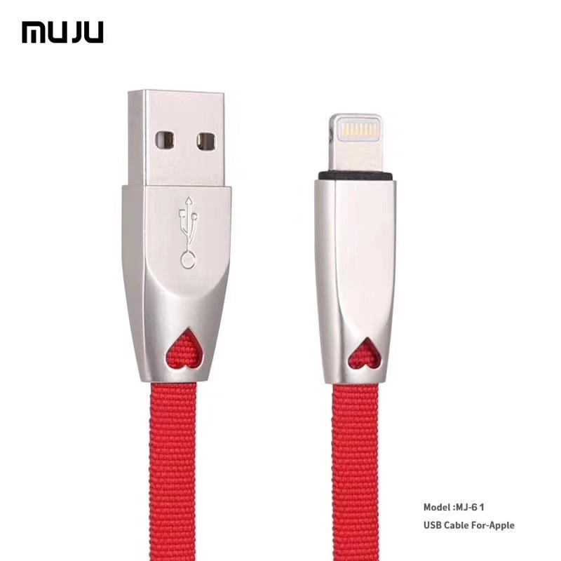MUJU MJ-61 애플 고속충전 3.0A 데이타 케이블 (8핀)