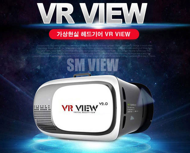 VR VIEW