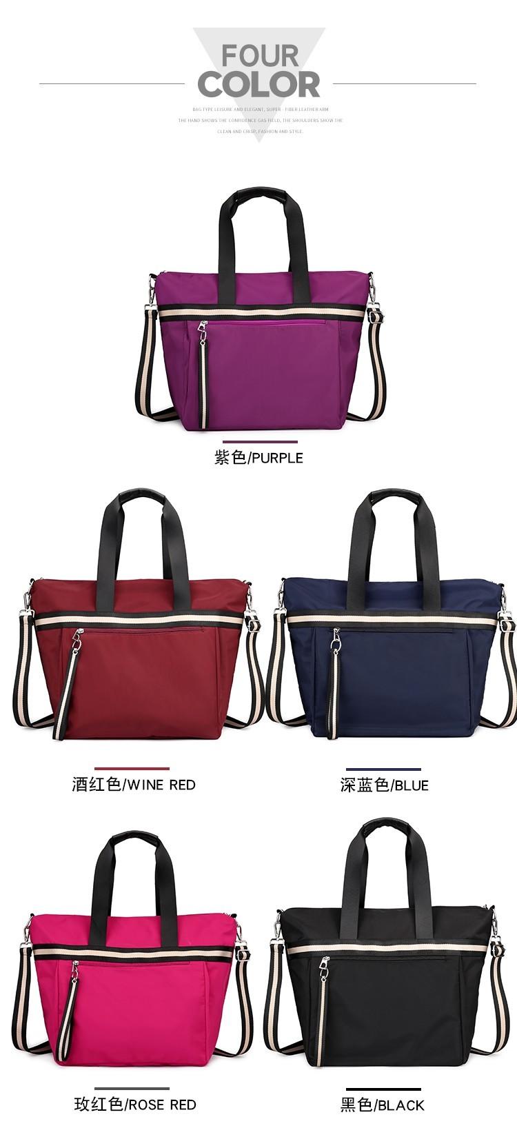 ★★★코나유통 가방 도매★★★