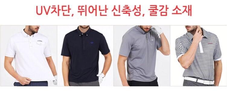 헤리바든 골프 남성 반팔 카라 티셔츠