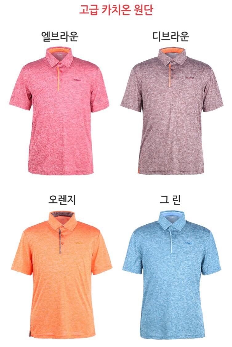 코박 카치온 남성 카라 티셔츠