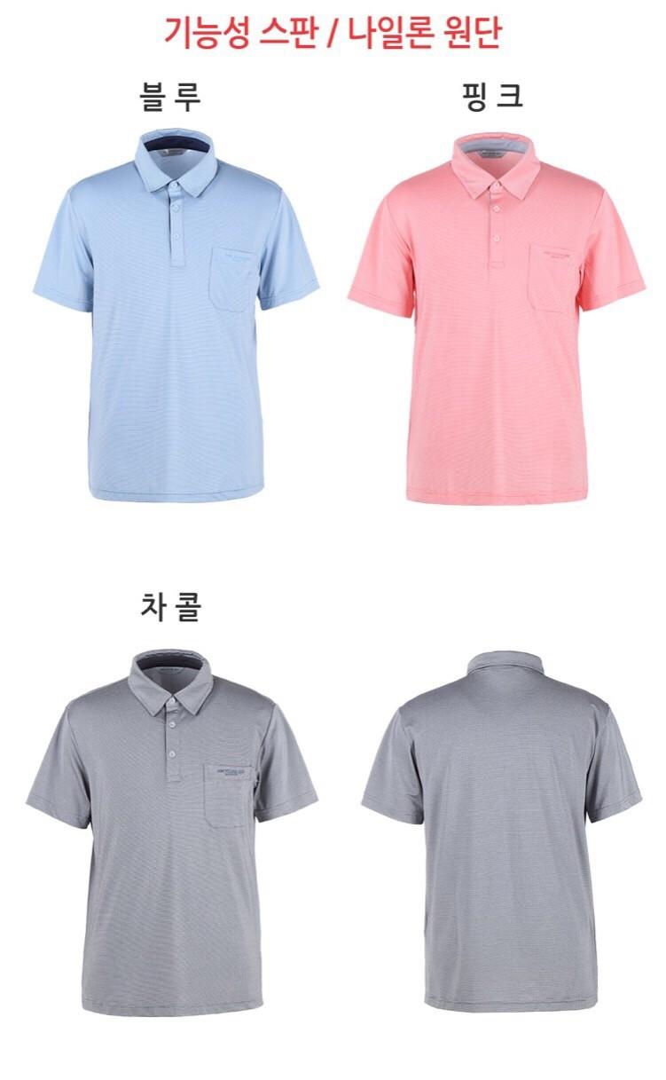 김영주 골프 반팔 카라 티셔츠 (남성)