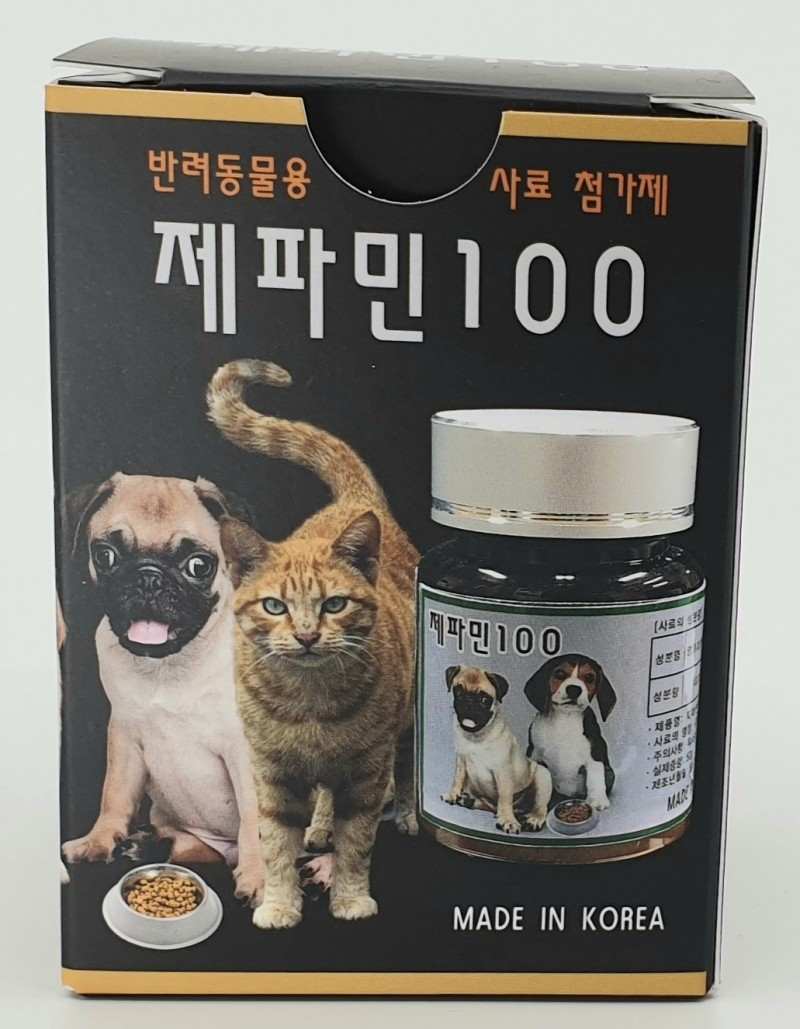 효과가 아주 우수한 반려동물 면역 증강제(냄새제거)