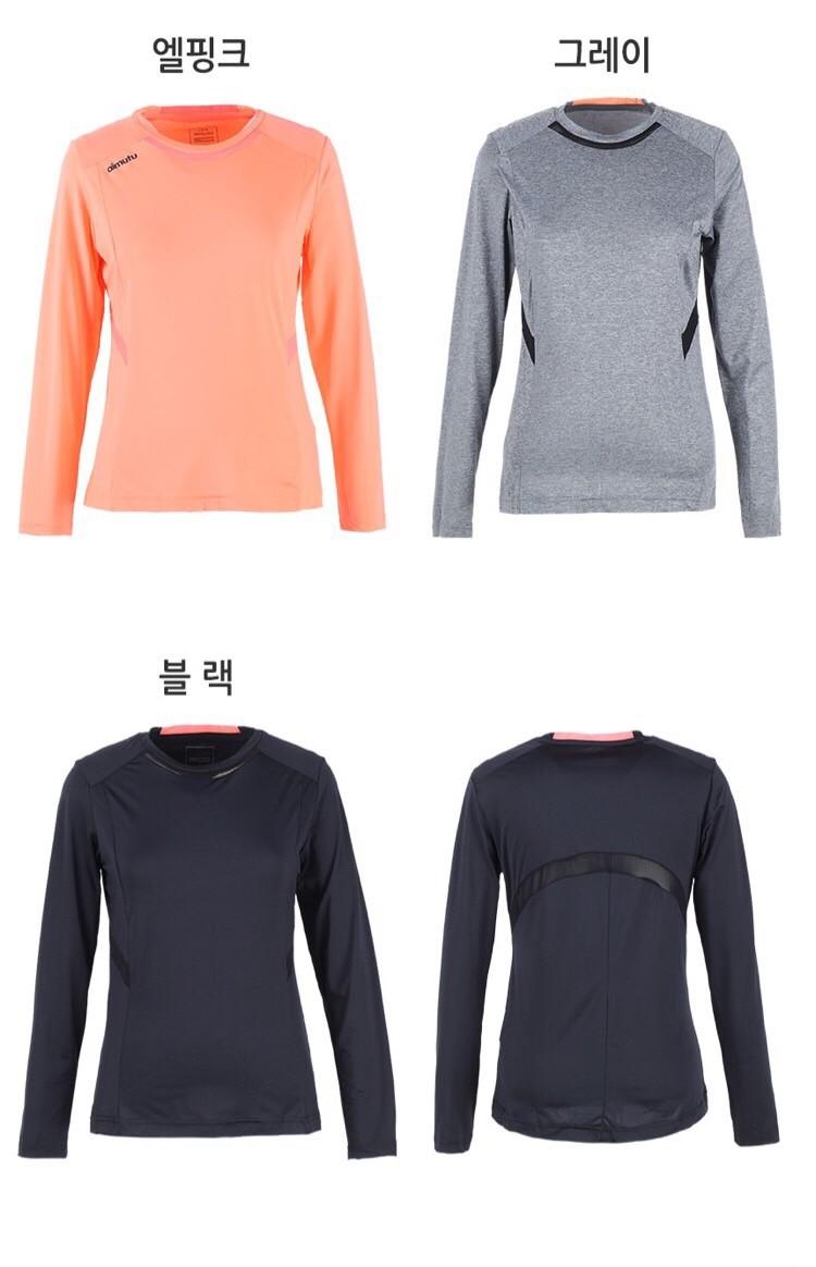 여성용 라운드넥 긴팔 티셔츠