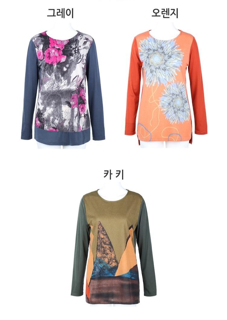 라니아 티셔츠 (여성용)