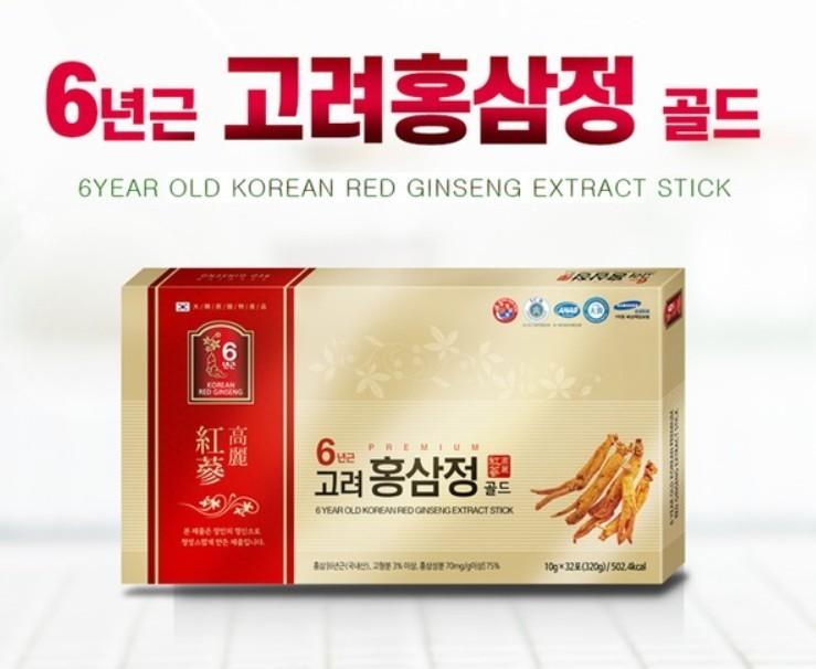 고려홍삼정골드 홍삼스틱 10g 32포