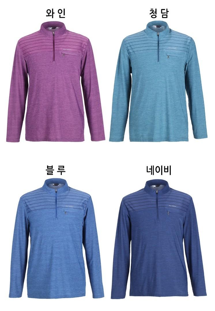 남성 피아 짚업 긴팔 티셔츠 (코오롱 원단)