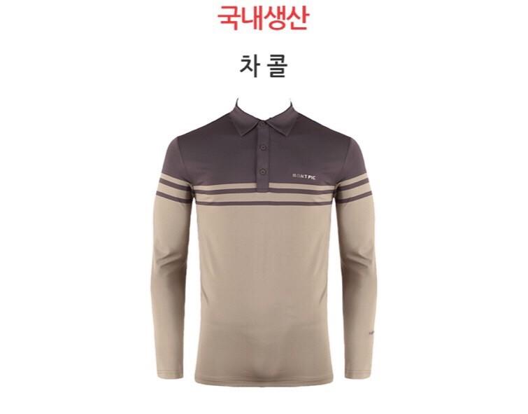몽피크 긴팔 티셔츠 (남성용)