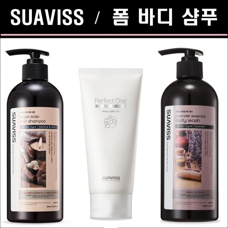 수아비스 샴푸 린스 바디워시 바디로션 폼클렌징 천연제품 백화점판매 1위