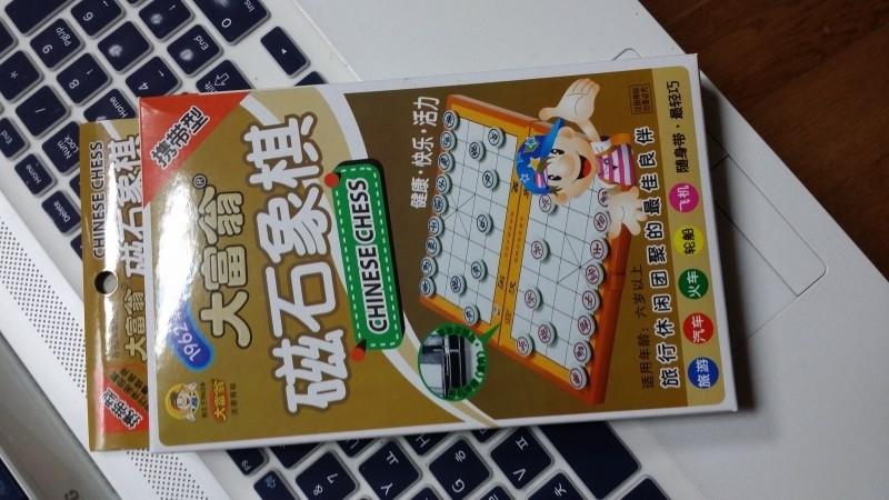 중국장기 자석(휴대용)