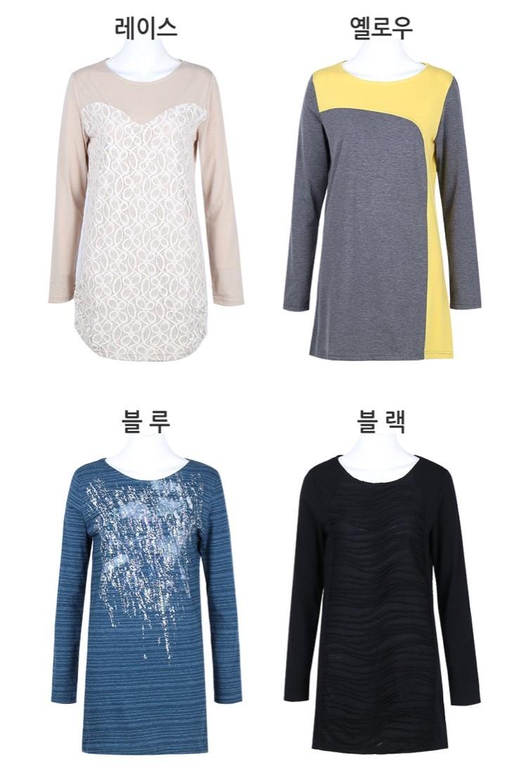 에스라린 캐쥬얼 면 티셔츠 (여성용)