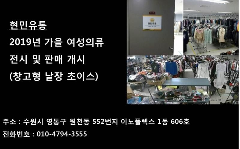 zz1353 슬림 면바지 50장이상 장당 1,000원