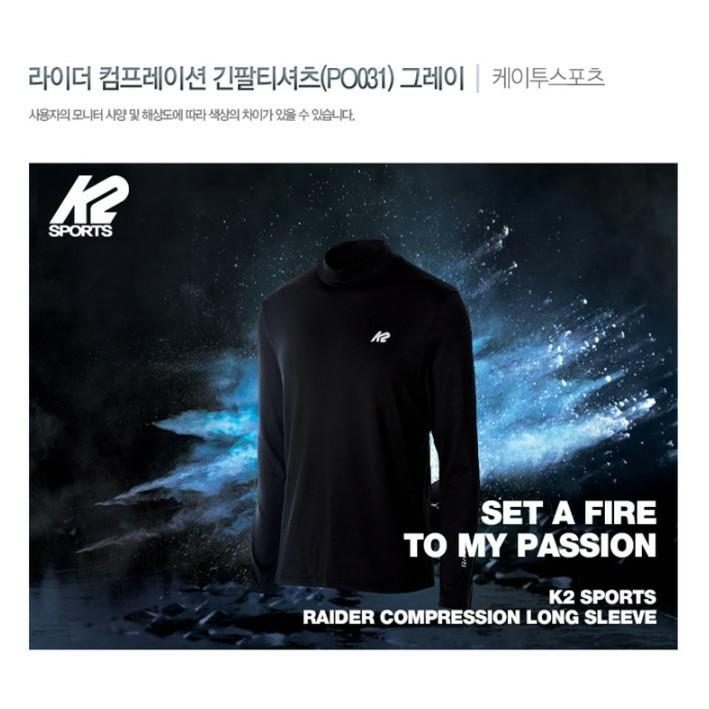 K2스포츠 라이더 컴프레이션 긴팔 티셔츠 최저가  도매가로  드립니다.