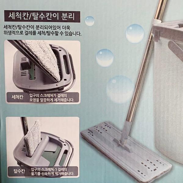 쿠켄 업앤다운 물걸레 청소기 세척과 탈수까지 한번에 싹!!!