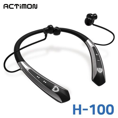 액티몬 블루투스 무선이어폰 H100 KC인증