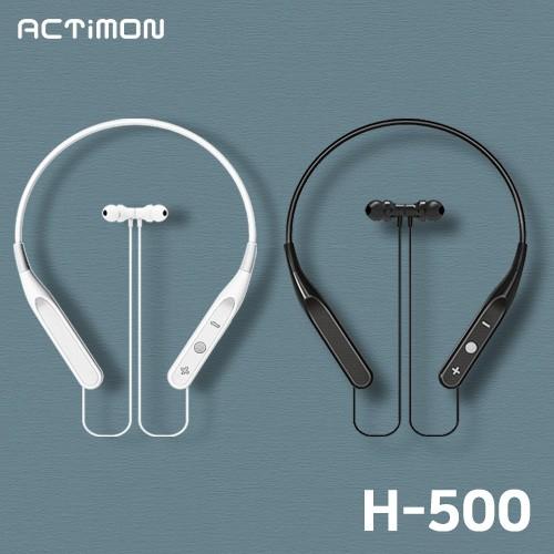 액티몬 블루투스 무선이어폰 헤드셋 / H500 / KC인증