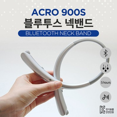 아크로 블루투스 넥밴드 무선이어폰/ 900s / KC인증