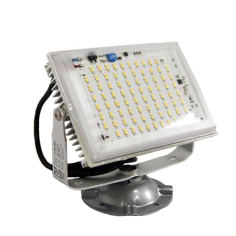 현대LED 투광등50W-주광색