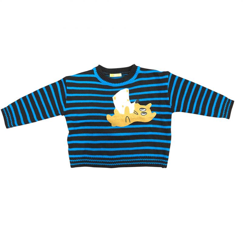국산 아동 스트라이프 스웨터
