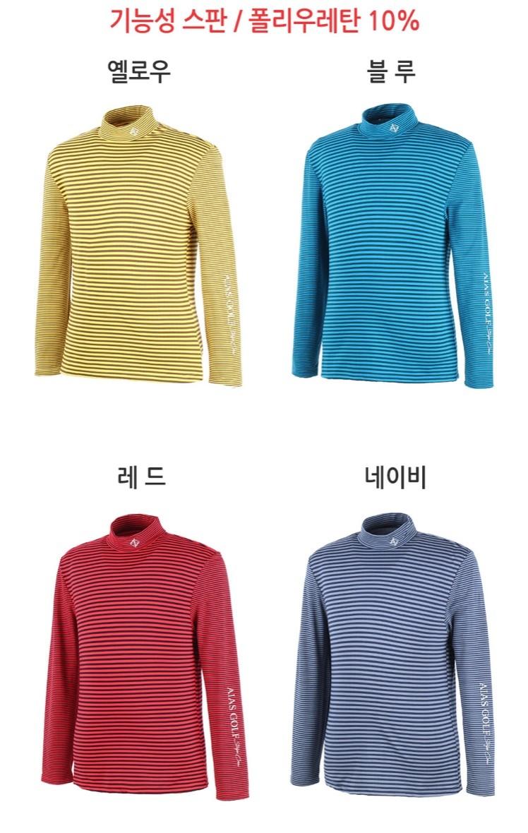 골프 반폴라 티셔츠 - 아이이스 (남성용 & 여성용)