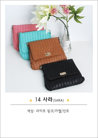 천연 소가죽 미니 핸드백 28종
